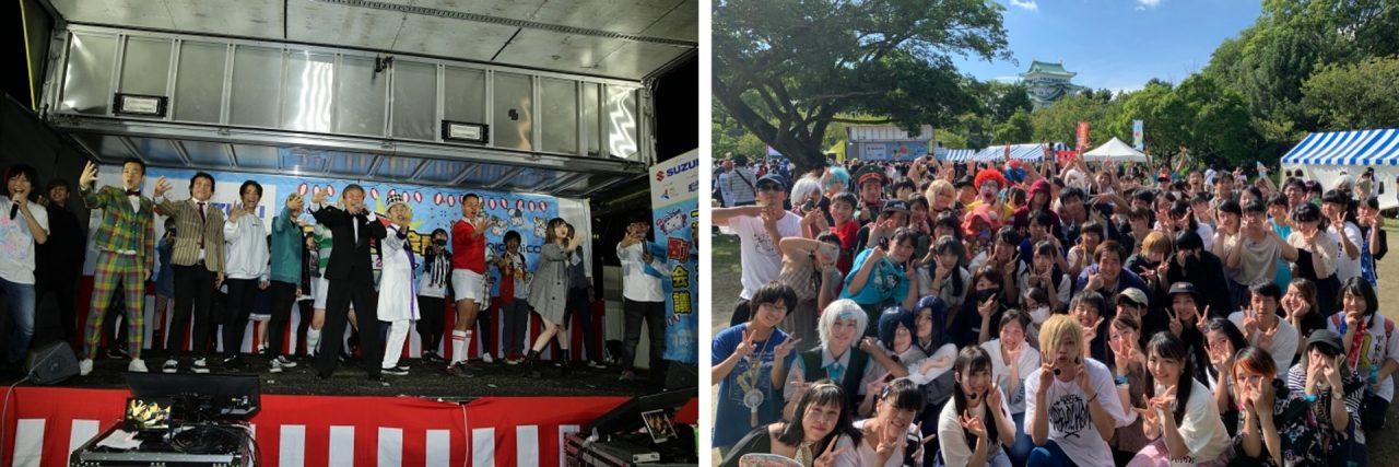 夏の祭典「ニコニコネット町会議 全国ツアー2021」が8月13~15日に開催決定!!