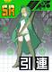 #コンパス【攻略】: 春麗(チュンリー)のおすすめデッキ・立ち回りまとめ【8/5更新】
