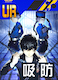 #コンパス【攻略】: 岡部 倫太郎(オカリン)のおすすめデッキ・立ち回りまとめ【9/10更新】