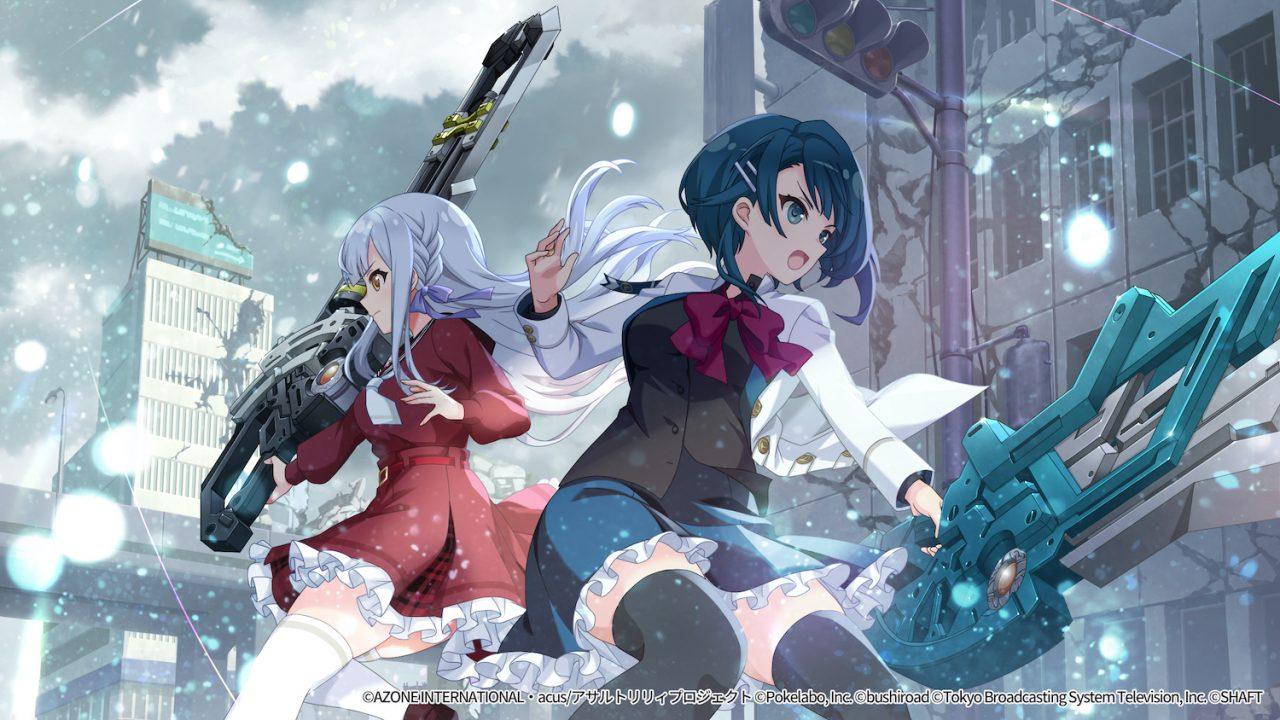 『アサルトリリィ Last Bullet』本日より新イベント「未来を切り開く、絆の弾丸」開催中!