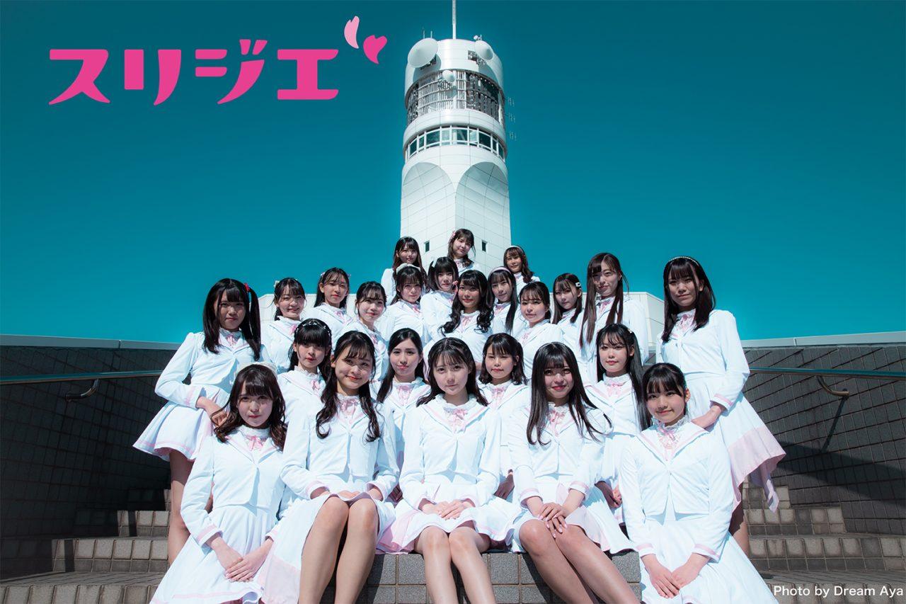 ロードモバイル【ニュース】:「アイドルグループ対抗戦 2021年夏」開幕!大型広告掲載をかけてガチバトル!!