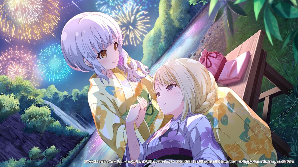 『アサルトリリィ Last Bullet』にて初の浴衣イベント「夜空に咲く追憶の花」が開催中!