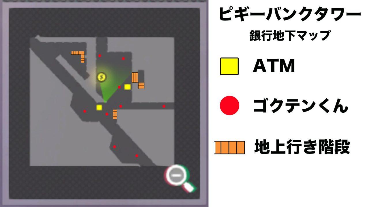 A.I.M.$(エイムズ)【攻略】:「ピギーバンクタワー」の初動をバスルートごとに解説