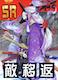 #コンパス【攻略】: ノクティス(ノクト)のおすすめデッキ・立ち回りまとめ【8/29版】