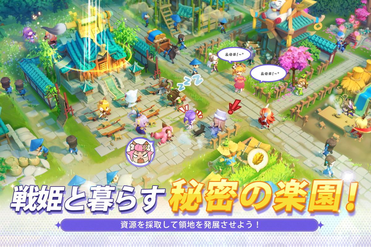 新作ストラテジーRPG『三国志外伝:戦姫覚醒』iOS版が正式リリース!Android版も9月中に配信予定
