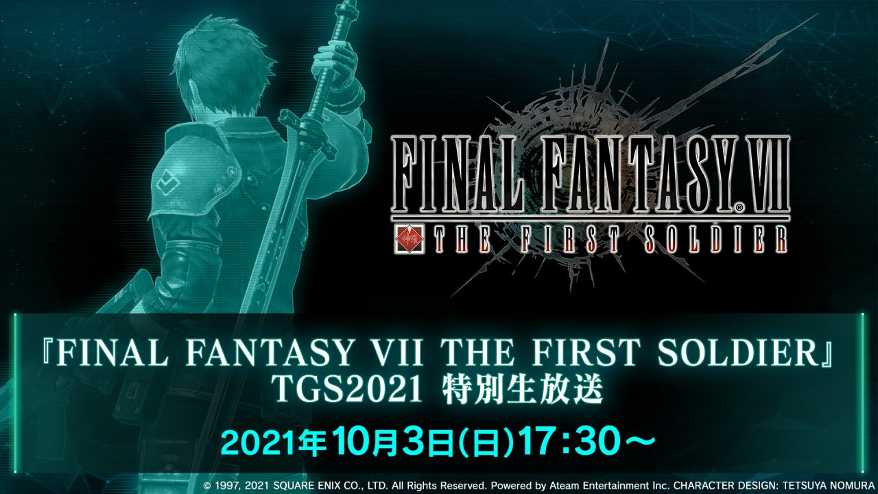 『FINAL FANTASY VII THE FIRST SOLDIER』の特別生放送が10月3日(日)に配信決定!