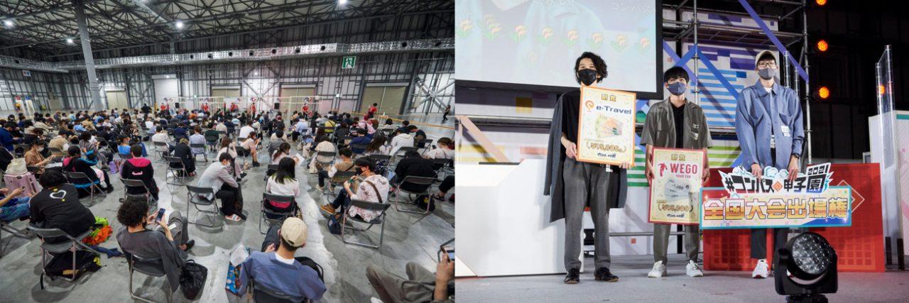 #コンパス【ニュース】: 「#コンパスフェス 街キャラバン2021」東京でフィナーレ!ニコニコ生放送は総コメント数35万を突破!!
