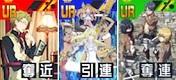 #コンパス【カード】: 『オバロ』コラボカード&コスチューム一挙紹介!スーパーなフルークと新【強】カードが登場!!