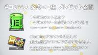 [9/26発表]#コンパスニュースまとめ:『オーバーロード4』コラボが明日27日(月)より開催決定!新ハロウィンコスやフェス情報も!!