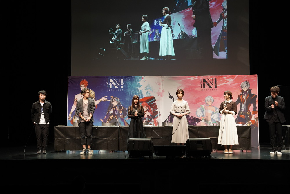 『N INNOCENCE (エヌ・イノセンス)』11月24日(水)サービス開始決定!リリース発表会レポート!!